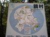 Kagami340341