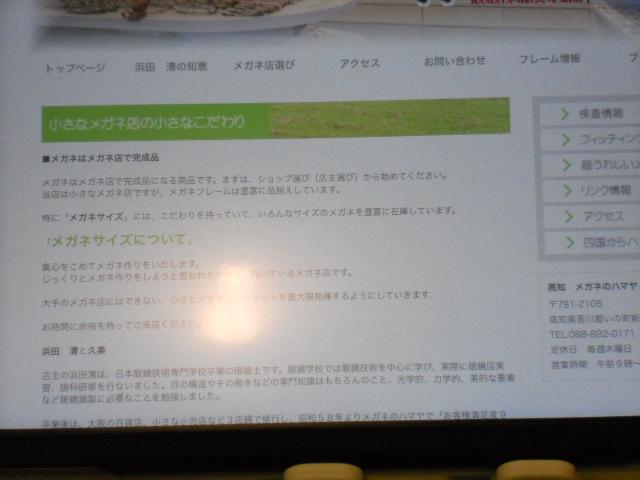 Dscn14661
