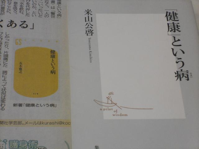 Dscn17321