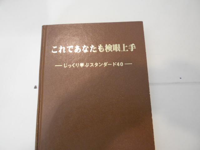 Dscn00531