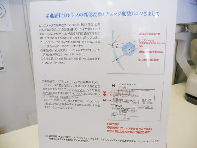 Dscn14081