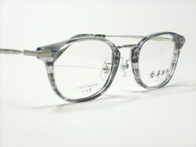 Dscn14521