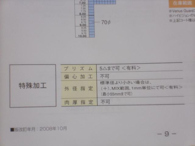 Dscn14731
