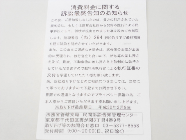 Dscn15981