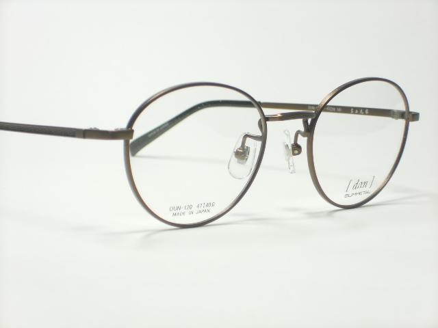 Dscn19641
